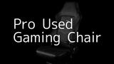 【2020年最新版】プロゲーマー使用のゲーミングチェア+おすすめチェア