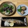 今日の晩飯は、実ったカボスを絞った秋刀魚の塩焼き🐡