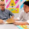 「うんこ漢字ドリル」、1カ月半で100万部突破 「ワードの威力、想像以上」