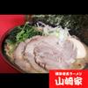 【オススメ5店】横浜(神奈川)にあるラーメンが人気のお店