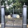 最後の将軍「徳川慶喜」と二条城・寛永寺・谷中霊園との関係
