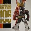 CONVERGE KAMEN RIDER  BOXコレクション 第19弾