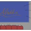 日常漫画:アラジンおすすめだよ