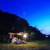 CAMP HACK と提携! 休暇村 裏磐梯 で最新ギアをレンタル開始 休暇村協会 開始は2017年7月15日(土) 予約は6月15日(木)~