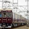 第1369列車 「 阪急7000系7003fと7018fの試運転を狙う 」