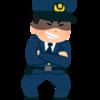 【実話】警察の衝撃的な行動と発言、このブログを読むと警察を信用できなくなる可能性があります、、、