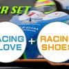 レーシングギア3点セット 販売開始!