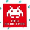 【楽しすぎ!】オンラインクレーンゲームを無料で体験してみる!