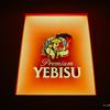 恵比寿のヱビスビール記念館でヱビスツアーに参加してきたビールクズサンデー