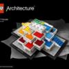 レゴ(LEGO) アーキテクチャー 「LEGOハウス(21037)」の画像が公開されています。