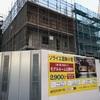 おススメ!東京23区3,000万円台で買える3LDKタイプのマンション(葛飾区)