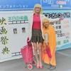 アッキー、京大学園祭へ!