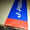 J-PHONEの箱に詰まった亡き友の競馬トレカ