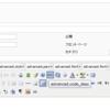 Joomla! アップグレード(1.5.10 -> 1.5.26)とTinyMCE日本語設定