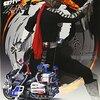 カッコイイ!TOKYO MXで『仮面ライダーV3』の再放送が始まる!1話を視聴した感想を書きました
