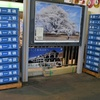 普通列車乗り継ぎで北海道へ