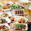 【オススメ5店】箕面・池田(大阪)にある郷土料理が人気のお店