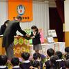 さきとり幼稚園 卒園式