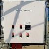 パイプハウス用自動巻上の制御盤を設計・製作