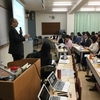 QFT/ハテナソン トレーニング・プログラム IN 東京(お茶の水女子大学)開催!