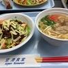 那覇空港の空港食堂で沖縄のB級グルメのタコライスを食べて旅を〆る