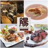 【オススメ5店】西武新宿線(中井~田無~東村山)(東京)にある中華料理が人気のお店