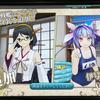 【艦これアーケード】航海日誌其の380
