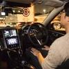 運転支援技術について