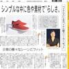 海外ブランドを日本デビューするまでに必要な事は?