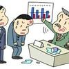 【二話】1年間でベテラン職員が4人が辞職。1人は休職。経営者責任はいかに?