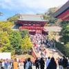 【鎌倉のおすすめスポット4選】簡潔に写真と箇条書きでご紹介!