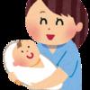 【立ち合い出産】本日わたしはパパになりました!うちの奥さんには感謝しかない!