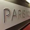 【週末だけでヨーロッパ6カ国巡る旅】Day1~2都市め フランス・パリ