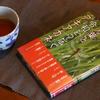 無農薬でお米づくりをしている人を励ましてくれる虫の本、あり〼。