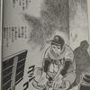 『野球狂の詩』名言集その1(島小太郎編)