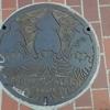 函館市・マンホールの記憶・57…