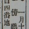 【関西】定例研究会報告 神道芭蕉派の登場――明治初年の宗教界と「俳諧系神道結社」