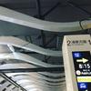 【東急贔屓】新しい銀座線渋谷駅を使った結果【ストレス増】