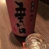 黒龍、純米吟醸垂れ口&十四代、角新純米吟醸生酒の味。