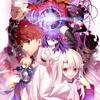 元ゲーム未プレイ者の劇場版Fate stay/night Heaven's feel 感想