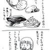 ラクレットパーティー②