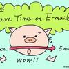 Gmail「返信定型文」の使い方~目指せ!メール時短&ミス撲滅~