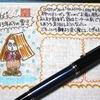 ねこ日記(1/22~1/24) #万年筆 #ねこ #ほぼ日手帳 #日記