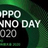 未来のテクノロジーイベント「InnoDay2020」がもうすぐ開催!!