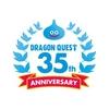 『ドラクエ』35周年記念特番でドラゴンクエストの最新作を発表!!ドラクエ12?ビルダーズ3?5月27日はドラクエ1の発売日w