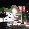 「シソンヌライブ[モノクロ] 2018 in 香川」(2018年10月5日)