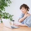 肩こりを解消するためのストレッチとおすすめアイテム