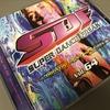 Super Dance Freak Vol. 64 ~Nonstop Hyper Mega-Mix~