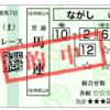 【競馬予想】皐月賞、アンタレスS