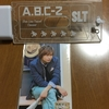 そして永遠に堕ちてく〜A.B.C-Z Star Line Travel Concert〜